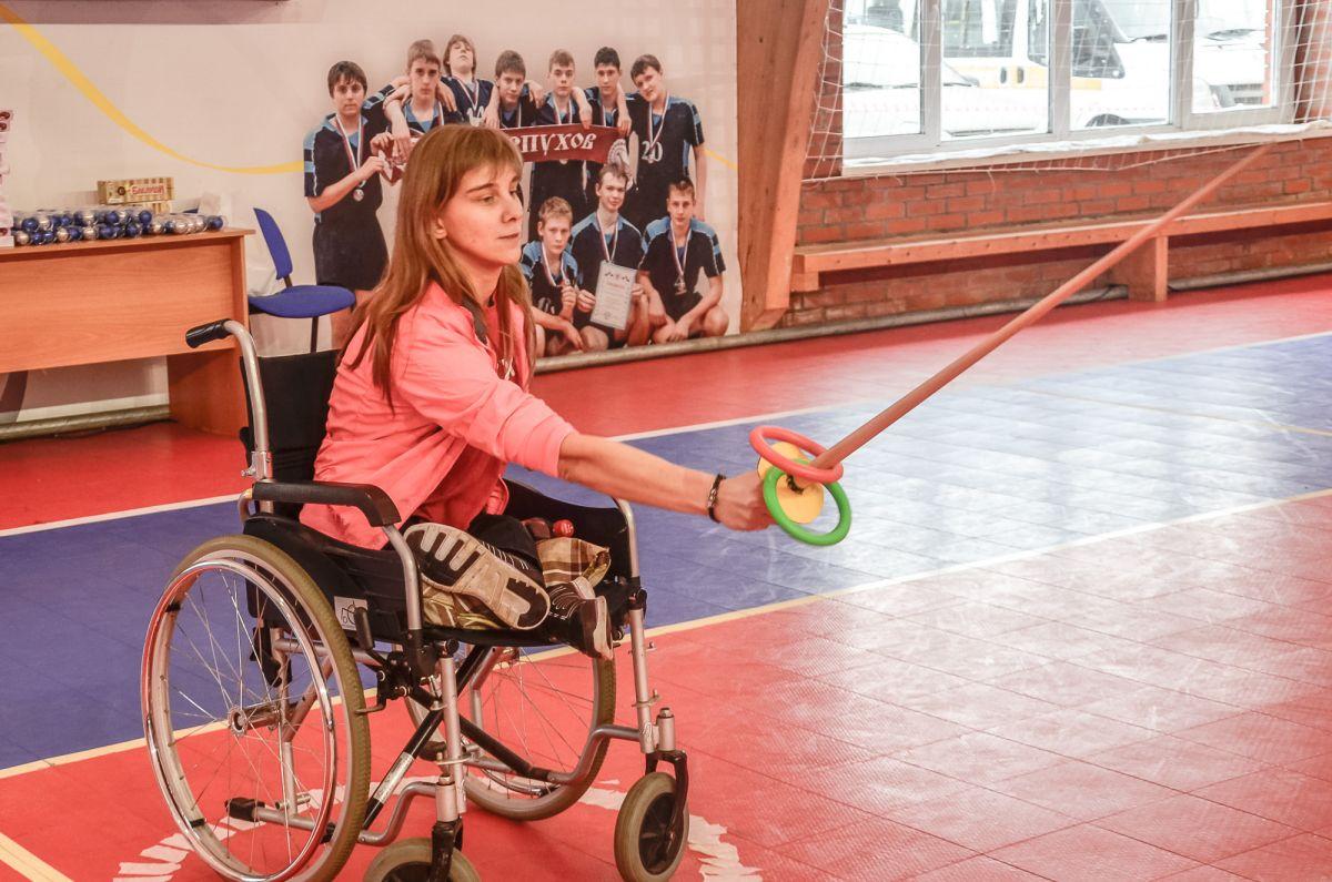 Для, международный день инвалидов картинки фото